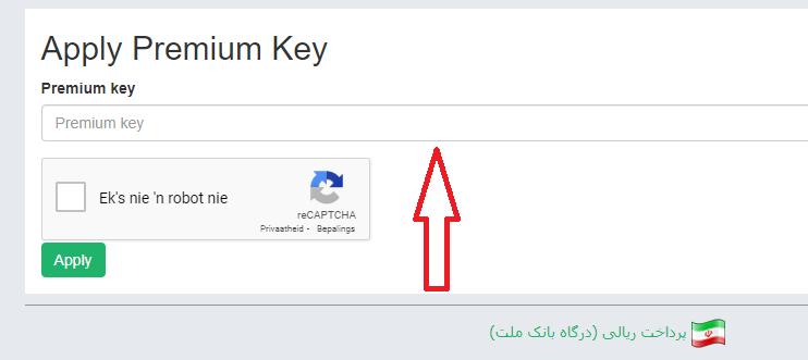 bitso24 premium key